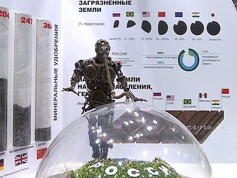 Спецрепортаж: Агровыставка Кубани в Ростове-на-Дону