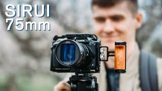 SIRUI 75MM F1.8 1.33X Anamorphic lens Обзор и сравнение 4х линз