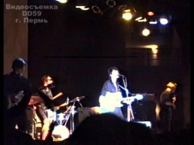 Виктор Цой — Звезда по имени Солнце (Пермь)
