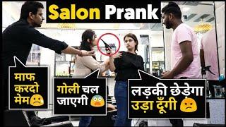 Salon Prank Part 5 | Sunny Arya | Tehelka Prank