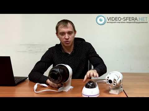Как выбрать купольную камеру видеонаблюдения?