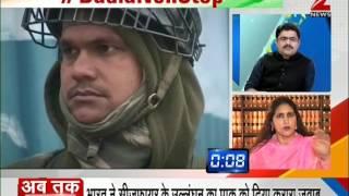 Taal Thok Ke: भारतीय सेना ने पाकिस्तान की अक्ल ठिकाने लगायी, अलगाववादियों का इलाज कब होगा?