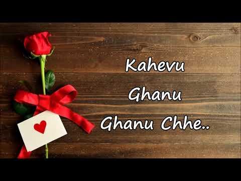 Kehvu Ghanu Ghanu Chhe with Lyrics