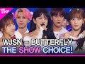 Capture de la vidéo Wjsn, The Show Choice! [The Show 200616]