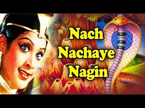 Nach Nachaye  Nagin Full Hindi Movie 2017 Bollywood Superhit Movie
