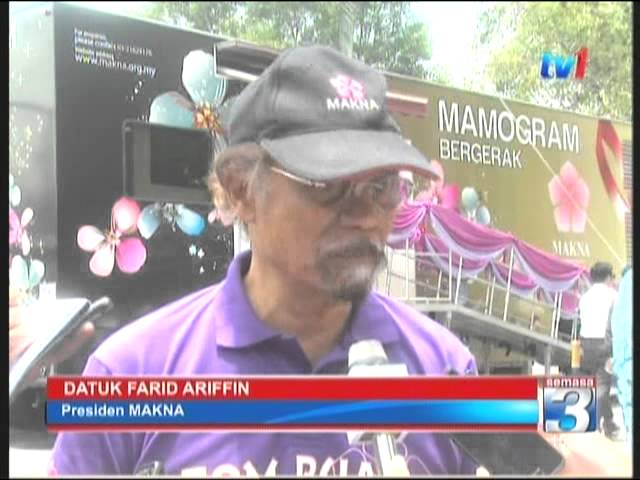 MAKNA Mamogram Bergerak - RTM1 Berita TV 27092012 Travel Video