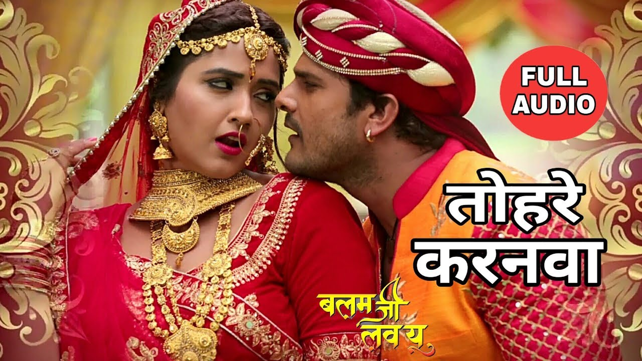 balam ji i love you bhojpuri video song download hd