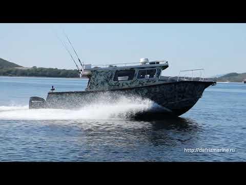 Алюминиевый катер Defriz Marine — DFR 30