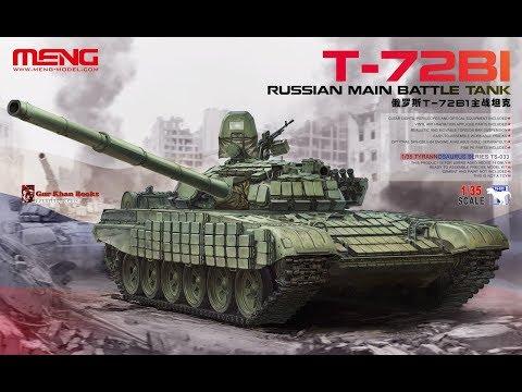 Т-72Б1 (T-72B1) MENG.  Подготовка и сборка траков и катков. Часть 1.