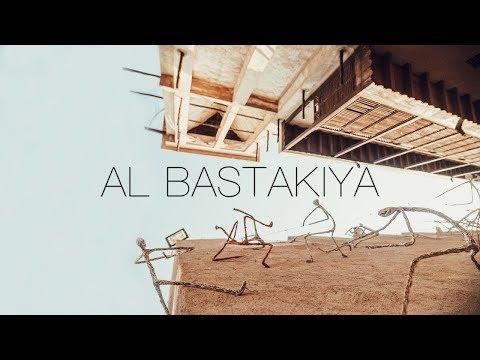 AL BASTAKIYA X Aeromotus Films