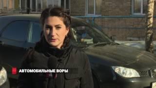 Во Владивостоке вскрывают автомобили