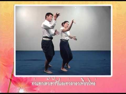 e_RMUTT เพลงดวงจันทร์วันเพ็ญ  5/11