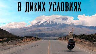 Жизнь в боливийской глуши | Путешествие по Южной Америке | #31