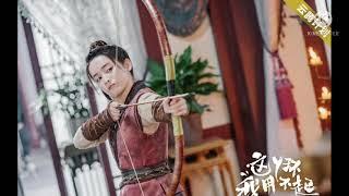 魏瑾(Wei Jin)- 云何(Yun He)Ost. 這丫環我用不起(Zhe Ya Huan Wo Yong Bu Qi)aka I Can't Afford A Maid(With Lyrics)