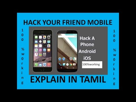 Hack your friend mobile 100% working (in  tamil )