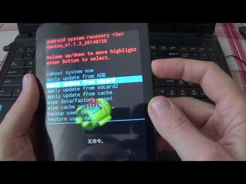 Vonino Onyx QS Hard Reset - Resetare, Deblocare Cod De Securitate, Parola Ecran Sau Cont Blocat