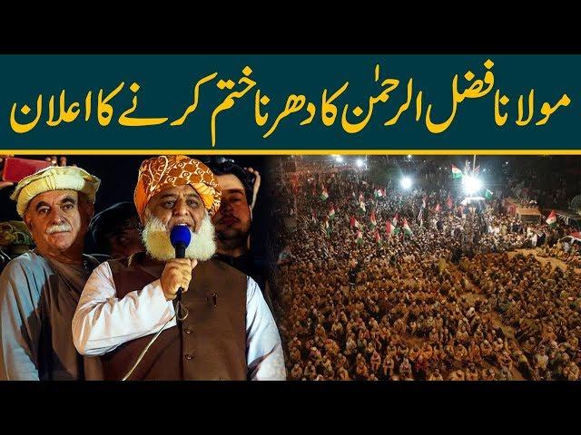 Maulana Fazal Ur Rehman announces to end Dharna