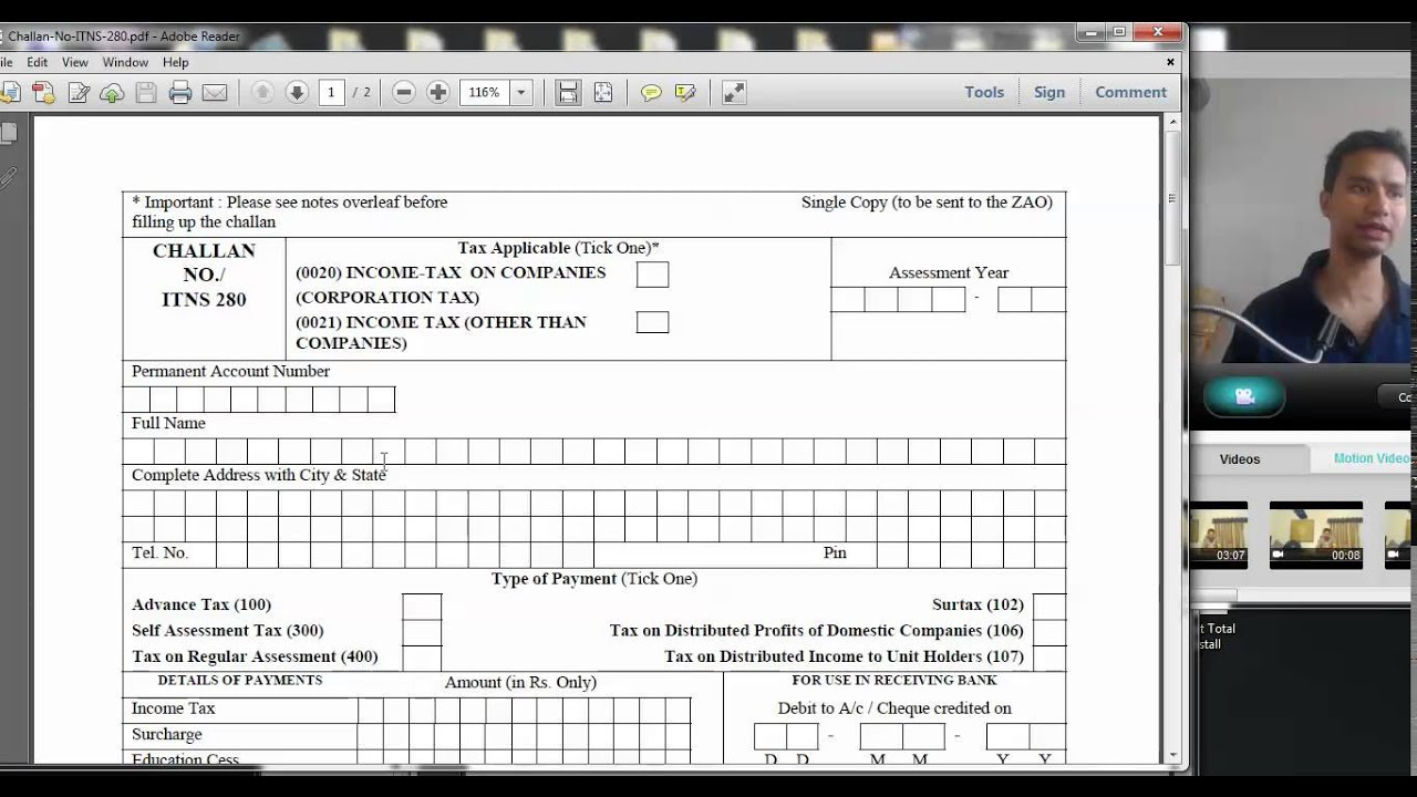 How to track gst payment status & gst payment failures.