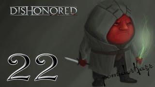 "Dishonored - 22я часть [""Упоротый"" поворот]"