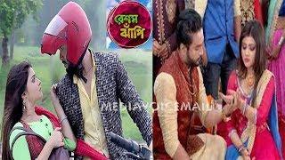 কোনও মতে আগুন থেকে নায়িকাকে বাঁচালেন নায়ক Colors Bangla Resham Jhanpi Serial set fire!