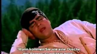 Mere Mitwa Mere Meet Re - Geet