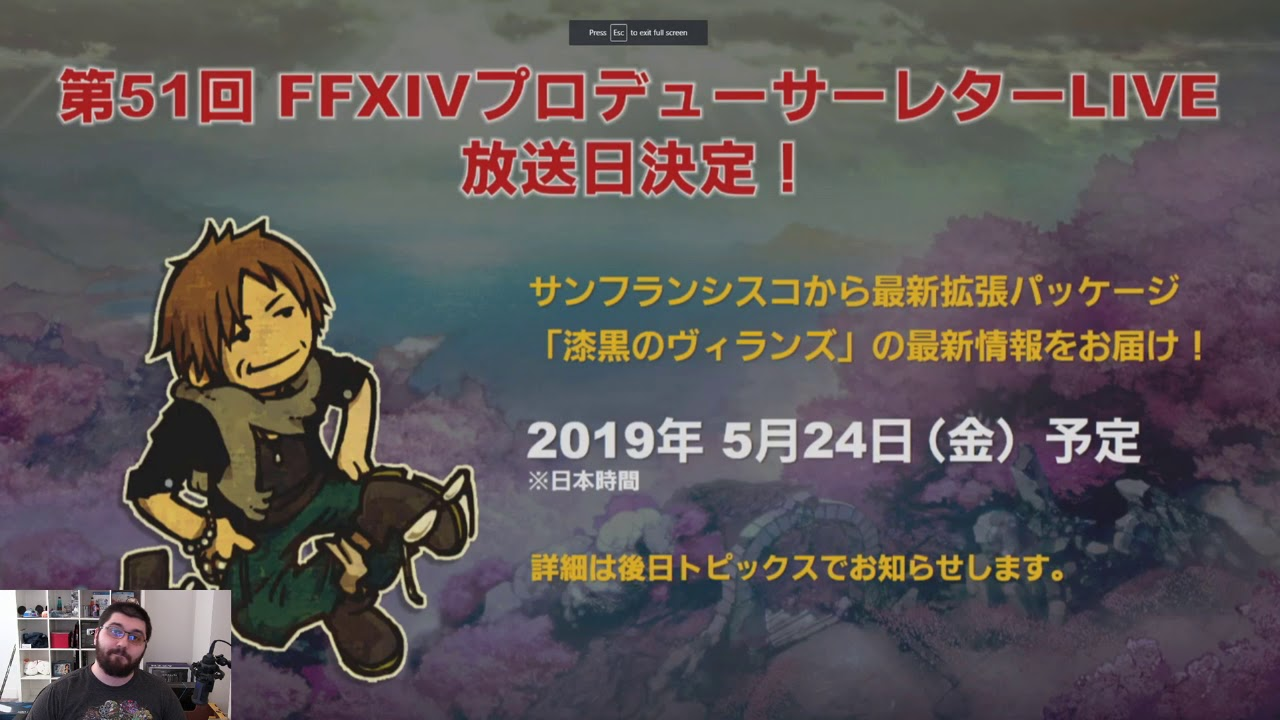 FFXIV: May Live Letter Date Revealed! Talking About Job Adjustments in 5 0