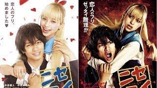 👫😍 korean lover amreen 💖 False Love Nisekoi || japanese cute love story
