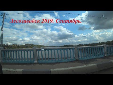 Лесозаводск 2019\Центр\Магазин Светофор-Много неожиданного\Магазин Амбар\Часть 1.