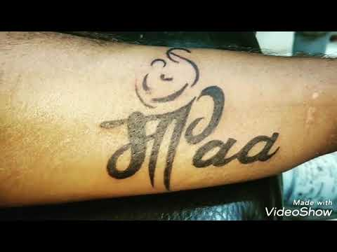 maa paa tattoo youtube. Black Bedroom Furniture Sets. Home Design Ideas