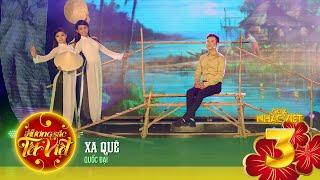Xa Quê - Quốc Đại [Hương Sắc Tết Việt] (Official)