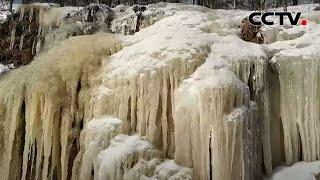 内蒙古大兴安岭林区发现冰瀑 |《中国新闻》CCTV中文国际 - YouTube