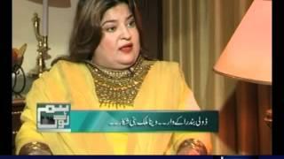 Hum log  May 20, 2012 SAMAA TV 3/3