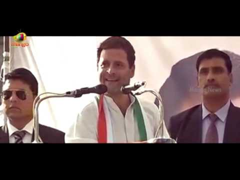 Rahul Gandhi Funny Comments On PM Modi In Jalaun | Uttar Pradesh Election Campaign | Mango News