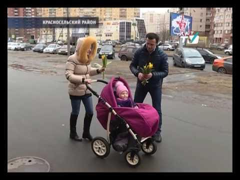 8 марта в Красносельском районе была замечена группа мужчин с цветами