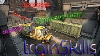 train skills csgo rampage