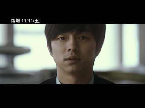 【熔爐】Silenced 電影預告 11/11(五) 無聲吶喊