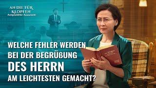 Die biblische Filme 2018 | Welche Fehler werden bei der Begrüßung des Herrn am leichtesten gemacht?
