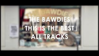 THE BAWDIES「THIS IS THE BEST」ALL TRACKS [NON-STOP MIX]