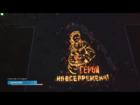 Саратов. Сегодня | 22 июня
