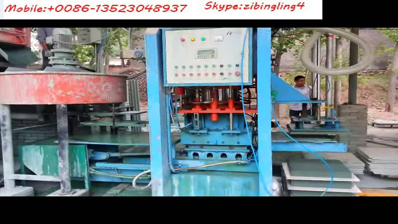 Floor tile making machine youtube floor tile making machine dailygadgetfo Image collections