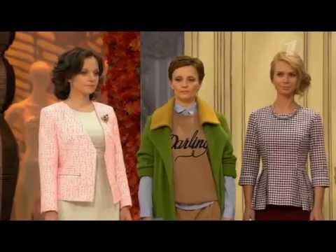 Советы для модного воспитателя