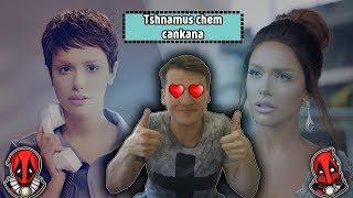 Download Реакция Lilit Hovhannisyan - Թշնամուս չեմ ցանկանա | Tshnamus chem cankana (Armenia / Армения) 2019 Mp3 and Videos