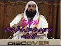 8 Rakat Taraveeh in the sight of Haramain and Ahnaf Ulama آٹھ رکعت تراویح علماء حرمین اور احناف کی ن