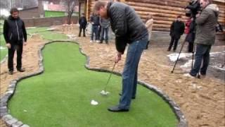 гольф клуб в Плесе.wmv