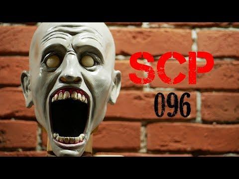 Как сделать маску СКРОМНИКА \ SCP-096