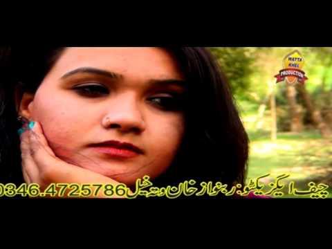 Allah Day Hawalay Perdesia   Anwaar Khan Doudkhelvi   New Album   Punjabi Saraiki Song (Full HD)