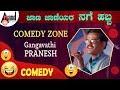 Nage Jaagarane - 3 video