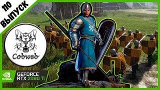 18 Conquerorand39s Blade Ну вы поняли я меч щит и мне пофиг на патч -