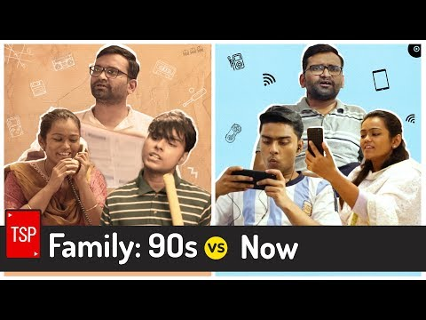 TSP's Family: 90s vs Now