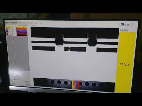 HOVISION Wiring Harness Tester - Centech Vietnam 0961 739 336 - YouTube